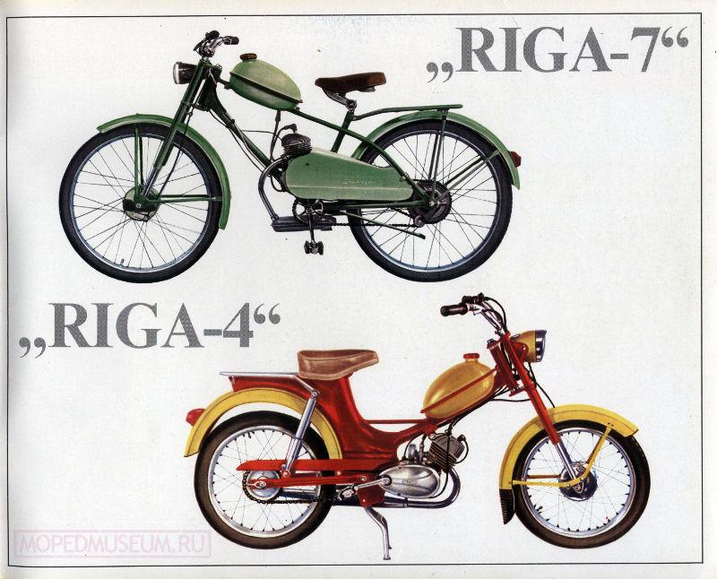 "Легкий мопед ""Рига-7"" (1969-1976)"
