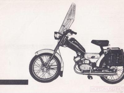 Мопед МП-048Т «Турист» (1971)