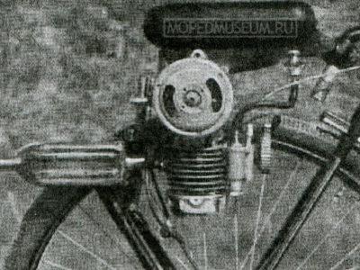 Вспомогательный двигатель МД-65 (1953)