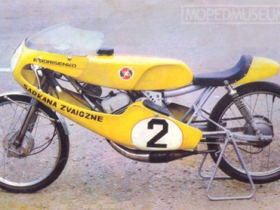 Шоссейно-кольцевой микромотоцикл «Рига-15С» (1976)