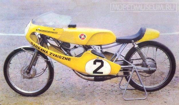 Шоссейно-кольцевой микромотоцикл Рига-15С (1976)