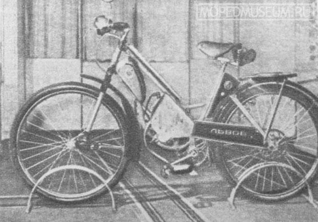 Мопед МВ-45
