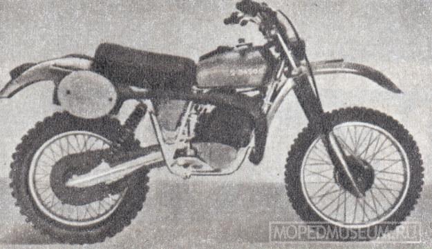 Симсон-ГС75