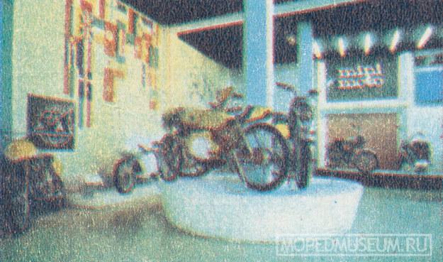 Музей мотозавода