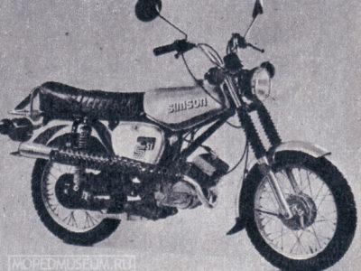 Мокик S51 E (1982-1990)