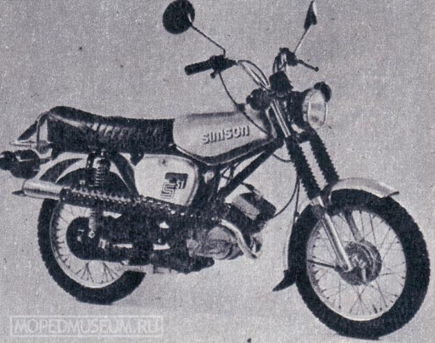 Симсон-Эндуро