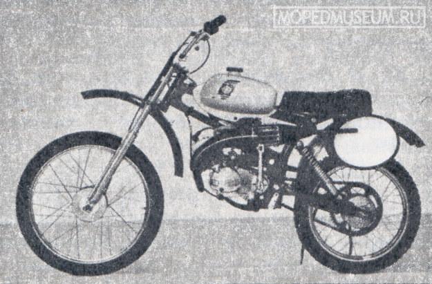 Рига-20Ю
