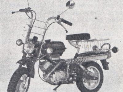 Мини-мокик «Мини-Люкс» РМЗ-2.130Л (1985-1990)