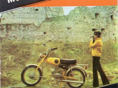Мокик «Карпаты» ЛМЗ-2.160 (1982-1986)