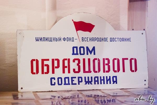 Витебский музей мопедов: как энтузиаст переехал из России в Беларусь, чтобы собрать историю