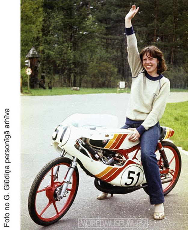 Шоссейно-кольцевой микромотоцикл Рига-21С (1982)