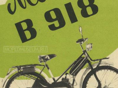 Мотовелосипед В-918 «Харьков» (1960)