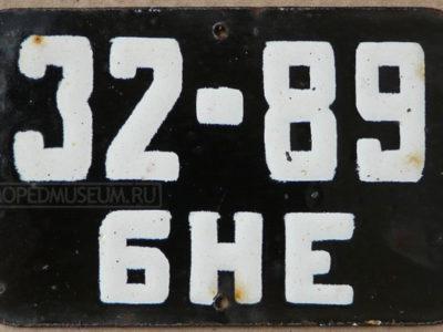 Белорусская ССР