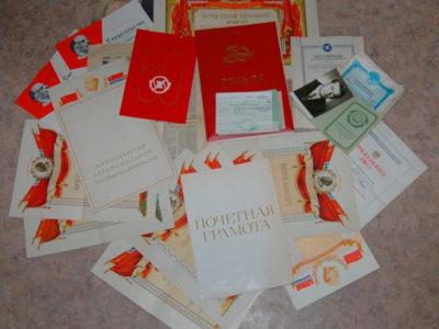 Личный архив конструктора «Саркана Звайгзне»