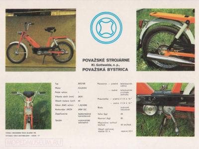 Povazske Strojarne (ЧССР)