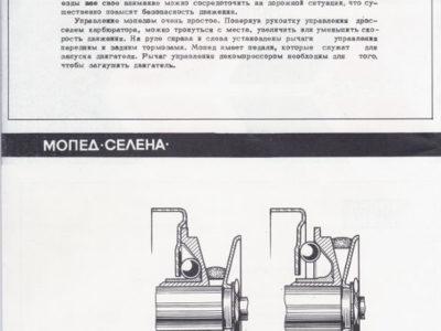 ВНИИМотопром
