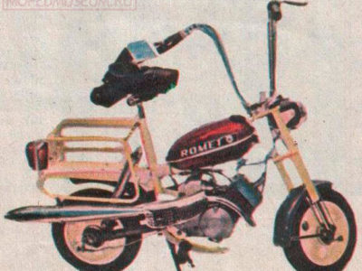 Мини-мокик «Romet» прототип (1975)