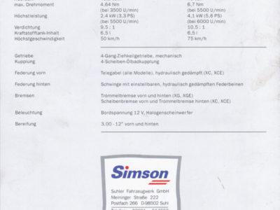 Simson Suhl (ГДР)