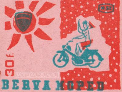 Egri (ЧССР)