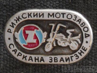 Мотовелосипед Riga-2 «Gauja» (1963)