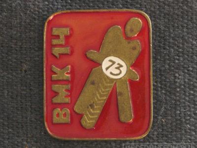 BMK / Биериньский мотоклуб