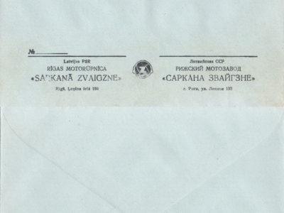 Саркана Звайгзне
