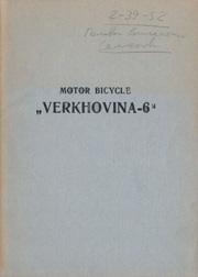v/o Avtoexport. Motor Bicycle Verkhovina-6.
