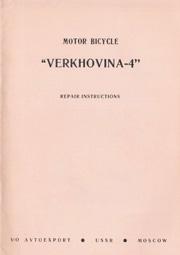v/o Avtoexport. Motor Bicycle Verkhovina-4.