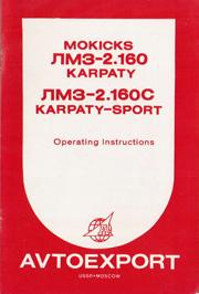 v/o Avtoexport. Mokicks ЛМЗ-2.160 Karpaty, ЛМЗ-2.160С Karpaty-Sport.