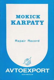 v/o Avtoexport. Mokick Karpaty.