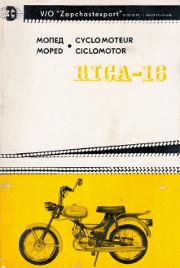 В/О Запчастьэкспорт. Мопед Riga-16.