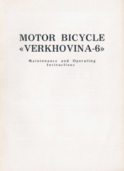 Motor Bicycle Verkhovina-6.