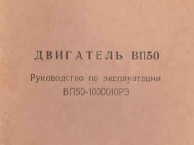 Вятско-Полянский машиностроительный завод