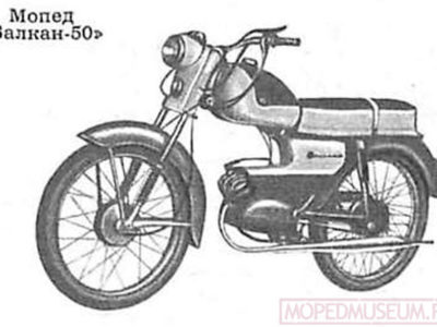 Мокик МК 50-2 (МПМ) (1965-1970)