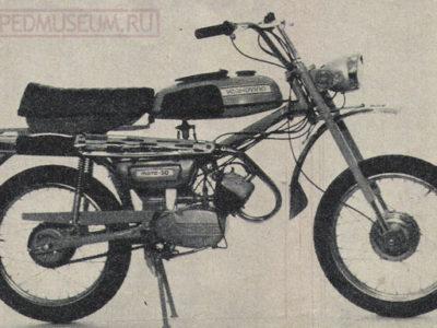 Мокик «Верховина-6-Спорт» ЛМЗ-2.158С (1978-1979)