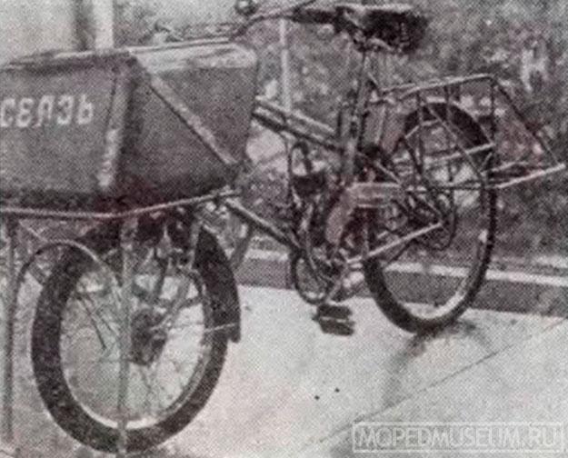 Велосипед Связь