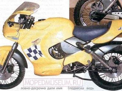Минимотоцикл ИЖ-2.675