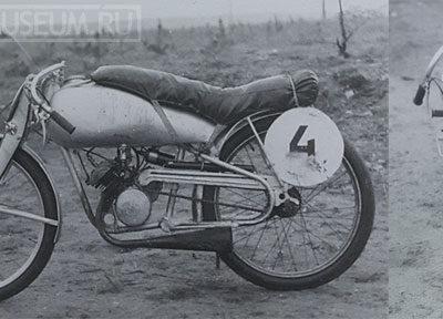 Гоночный мотоцикл К1Б-С (1947)