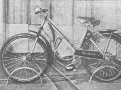 Мотовелосипед «Львов» МВ-45 (1958)