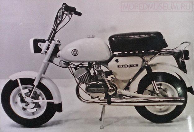 Мокик Рига-14-2 (1973)