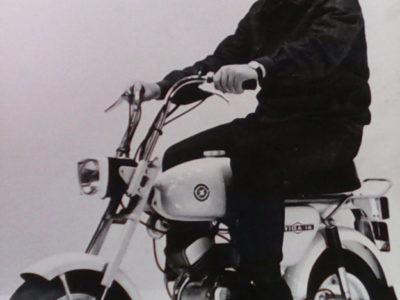 Мокик «Рига-14-2» (1973)