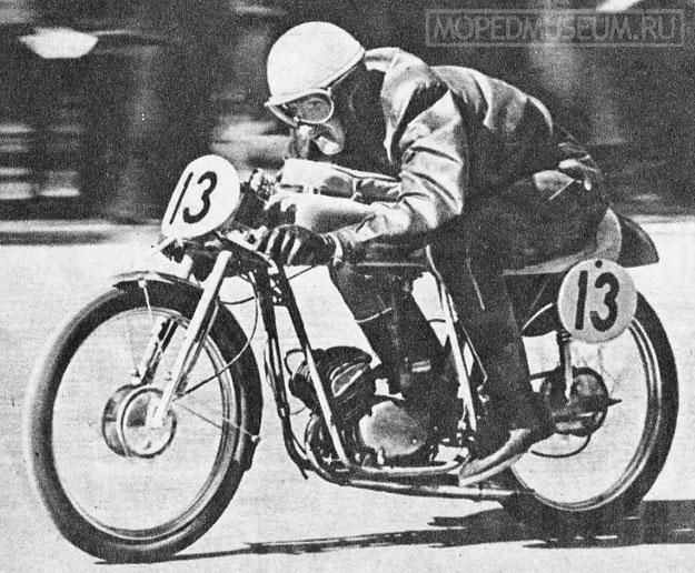 Гоночный микромотоцикл SZ-1 (1963)