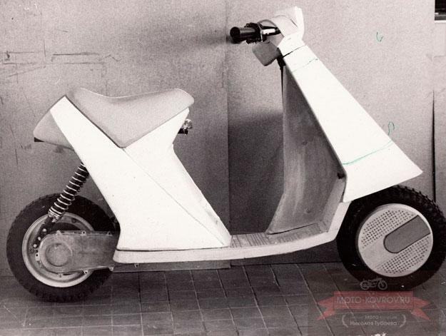 Макет скутера