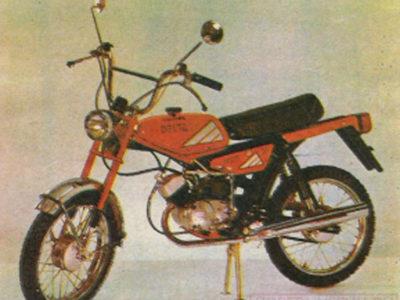 Мокик «Дельта-Спорт» РМЗ-2.124С (1985-…)