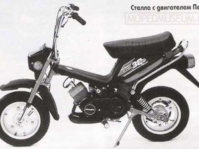 Мини-мокик «Stella-Peugeot» РМЗ-2.138