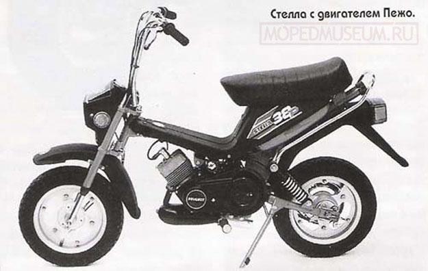Мини-мокик Stella-Peugeot РМЗ-2.138