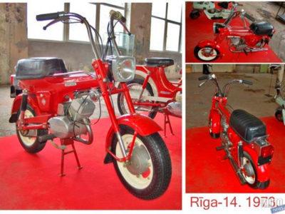 Мокик «Рига-14» (1973)