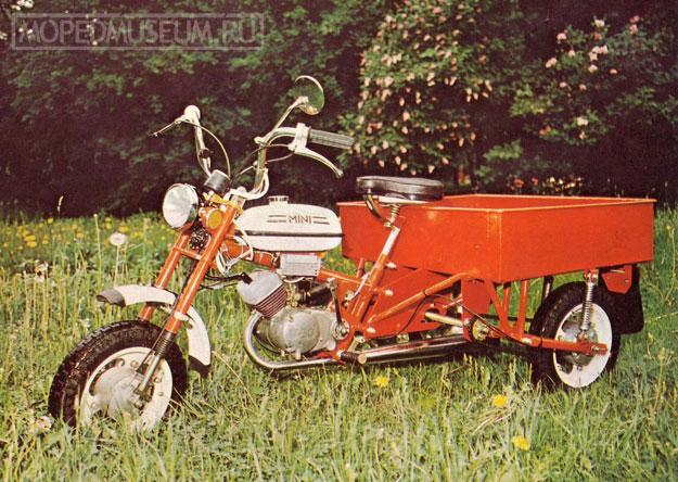 Грузовой трицикл Villi (1994?)