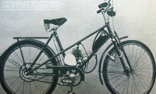 Мотовелосипед В-902 (1957)