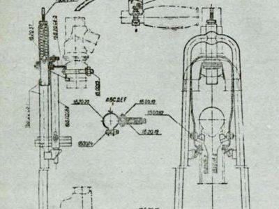 Мотовелосипед Модель 16В. Устройство. Эксплуатация. Уход.